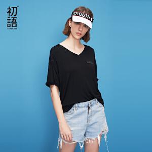 初语初语2018年夏季新款V领拼接原宿短袖潮宽松设计感大t恤女bf风
