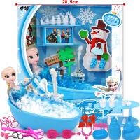 冰雪奇缘浴室芭比洋娃娃套装大礼盒女孩公主玩具婚纱别墅城堡仿真 小礼盒包装【48件套送20件配件】 送三个电池 浴缸可循