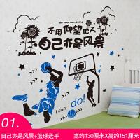 励志贴纸教室布置文化墙房间装饰品宿舍墙纸创意个性海报纸墙贴画 特大