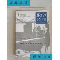 【二手旧书9成新】扬子江诗刊2015年 第1期 /扬子江诗刊社 扬子江