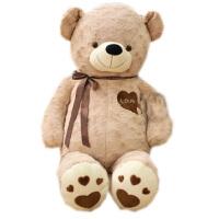 泰迪熊公仔大熊毛绒玩具抱抱熊女生玩偶布娃娃送女友熊猫生日礼物