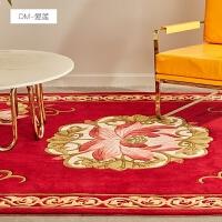 地毯客厅茶几毯现代新中式定制地毯中式地毯客厅满铺床边卧室地毯 EM-莲花