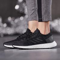 adidas阿迪达斯女子跑步鞋新款PureBOOSTGOW休闲运动鞋B75665