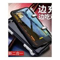 2018 充电宝吃鸡苹果iphone7背夹便携大容量移动电源7plus电池iPho 6/7/8plus 5.5寸通用款
