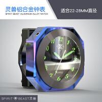 越野摩托车改装表钟配件鬼火电动车装饰夜光防水电子时钟表SN2234