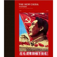 �F� 包�] 原版THE NEW CHINA: POSTERS中��宣�鳟�老海��CHINESE PROPAGANDA POS