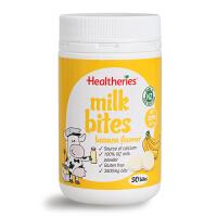 新西兰Healtheries贺寿利高钙牛奶香蕉口味咬咬片 零食奶片