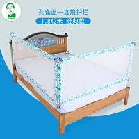 两面直角婴儿床护栏宝宝床围栏儿童大床边护栏1.8米2米挡板a440 1.8X2米[镀锌]蓝点 两面直角护栏 2