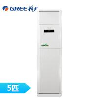 格力 清新风5匹柜机KFR-120LW/(12568S)NhAc-3 5P柜机家用冷暖立式空调