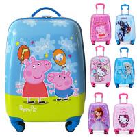 小猪佩奇拉杆箱男孩迷你儿童行李箱女童小孩可爱公主旅行箱18寸16