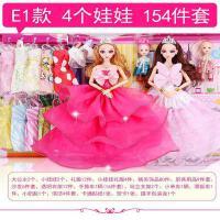 ?芭比娃娃套装大礼盒别墅城堡女孩公主换装婚纱洋娃娃儿童玩具礼物?