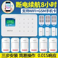 【支持礼品卡】智能无线GSM手机卡店铺门窗安防系统家用防盗报警器 m6o