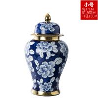 【优选】景德镇手绘青花瓷将军罐陶瓷花瓶摆件大号中式客厅家居装饰品