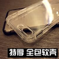 苹果6手机壳加厚6s透明7plus防摔壳耐摔8安全气囊防震高出屏幕跌x 6/6S透明加厚防摔 加厚壳
