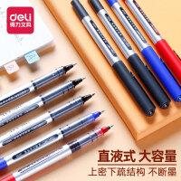 得力巨能写中性笔学生用品红笔黑色水笔0.5mm碳素签字笔办公用品子弹头拔帽式写字笔考试专用直液式走珠笔
