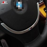 宝马5系方向盘亮片 新5系525 520li 7系内饰改装方向盘U型装饰贴 方向盘饰条带标【1件套】