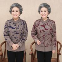 中老年人女装秋装外套妈妈装春秋季西装60-70岁老人服装奶奶外套