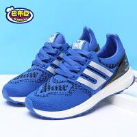 巴布豆童鞋 男童鞋2017新款秋冬女童靴跑步鞋防滑儿童鞋子运动鞋