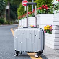 18寸万向轮行李箱女拉杆箱男登机箱商务小旅行箱电脑皮箱学生潮