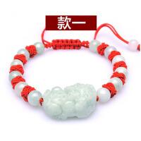 本命年翡翠貔貅手链男女情侣款红绳手串饰品 送女友爱人生日礼物