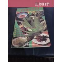 【旧书二手书85品】神奇的药用盆栽芦荟 /吴西海 西南财经大学