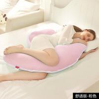 孕妇枕头护腰用品侧卧U型睡枕孕靠枕头侧睡枕托腹功能抱枕睡觉