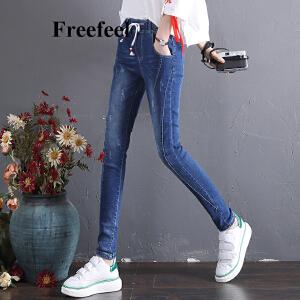 Freefeel2018春夏新款牛仔裤长裤子小脚裤学生刺绣百搭紧身铅笔裤