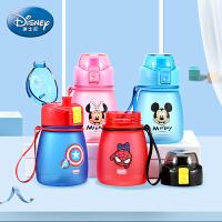 迪士尼儿童水杯夏小学生杯子男童女童水壶幼儿园背带随手杯