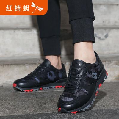红蜻蜓男鞋夏季新款正品迷彩运动休闲鞋男运动板鞋跑步鞋