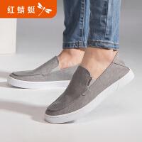 【领�幌碌チ⒓�120】红蜻蜓男鞋夏季新品透气休闲帆布鞋百搭鞋子男潮鞋休闲鞋
