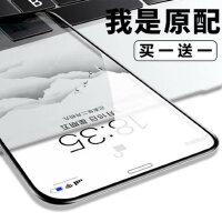 肯索亚苹果7plus钢化膜8全覆盖iPhone7紫光6Splus全屏玻璃八XSmax钢化4.7寸全屏防刮蓝光七sp膜1