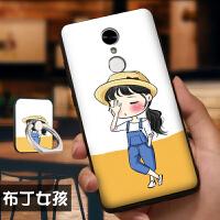 360 n4s手机壳 360手机N4S软套 n4s 手机壳套 保护套 个性创意挂绳指环卡通硅胶彩绘保护软壳