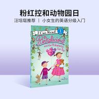 #原版英文童书 Pinkalicious and the Pinkatastic Zoo Day 4-8岁
