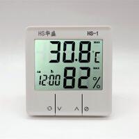 电子数字干湿温度计室内高精度温湿度计家用台式温度表带闹钟