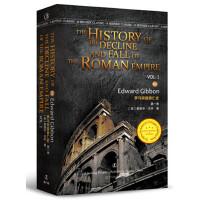 罗马帝国衰亡史第一卷 THE HISTORY OF THE DECLINE AND FALL OF THE ROMAN