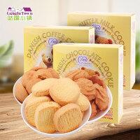 【促销】麦阿思mas黄油咖啡巧克力味小熊松脆曲奇饼干90g办公室零食 曲奇