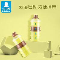 婴儿奶粉盒 便携式奶粉格储存盒 大容量四层分装盒09187a452 绿色