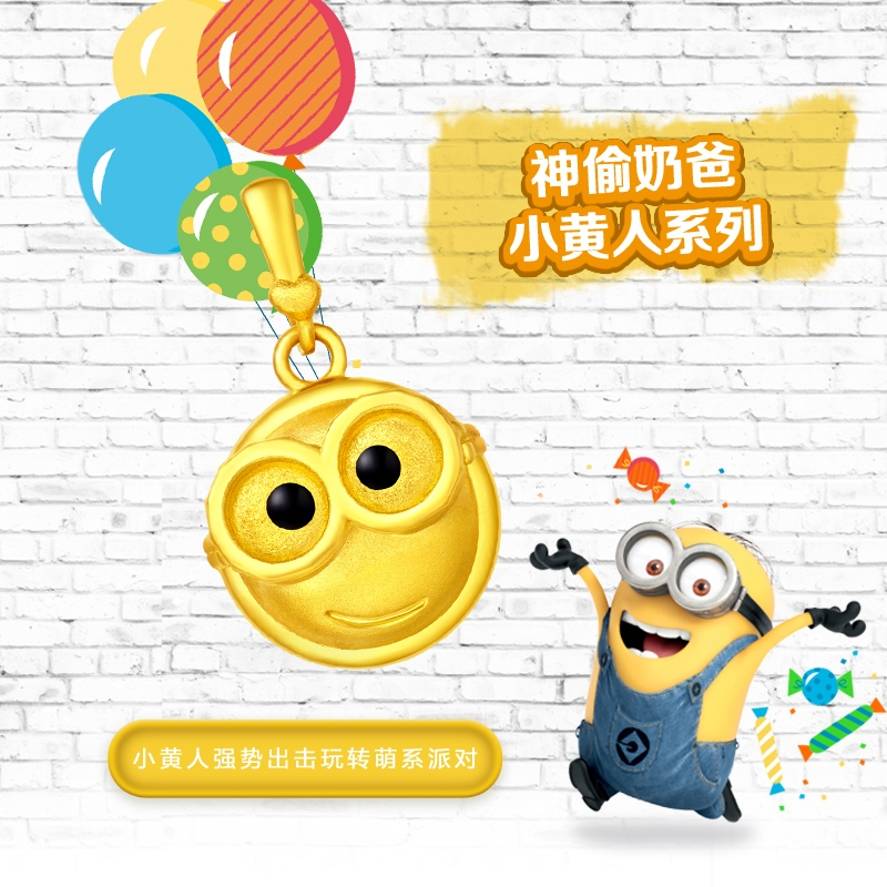 周大福 珠宝小黄人系列趣萌笑脸黄金吊坠R20237正品保证 全国联保,全场可用礼品卡