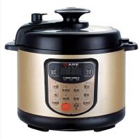 家用电压力锅双胆5L饭煲智能高压锅YS-PC5058G