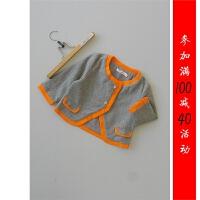 [152-183-4]新款童装时尚短外套0.21