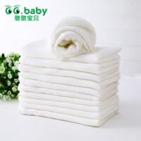 歌歌宝贝 婴儿尿布新生儿竹纤维尿片 新生儿用品 宝宝纱布尿布   10条装