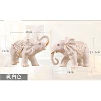 象摆件家居饰品客厅电视柜 风水大象摆件镇宅陶瓷工艺品一对 乳白色大象 一对