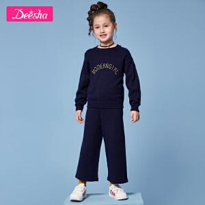 【3折价:116】笛莎童装女童套装2019春季新款中大童儿童刺绣休闲运动两件套