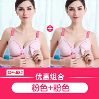 有型产后无钢圈 哺乳文胸孕妇内衣胸罩怀孕期浦母乳喂奶
