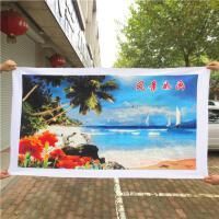 手工十字绣成品 风景如画 椰树海滩风景现代简约客厅装饰画创意礼物2019旦礼物 风景如画 150*80cm
