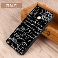 红米Note5手机壳 小米红米Note 5手机保护套全包防摔磨砂软个性
