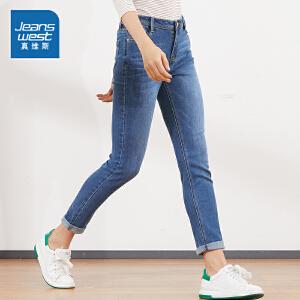 [2件4折价:64元,每满150再减30元/仅限8.23-26]真维斯牛仔裤女 春季 女士时尚薄款修身学生长裤简约弹力学生铅笔裤