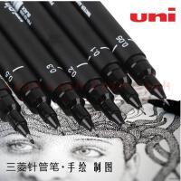 日本三菱UNI针管水笔0.1/0.3/0.5一次性多规格漫画绘图制图勾线笔