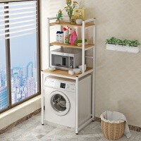 洗衣机置物架滚筒翻盖洗衣机架子阳台置物架浴室卫生间马桶置物架 三层 浅胡桃+白架