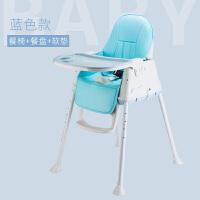 儿童吃饭座椅宝宝餐椅0-3岁餐车好婴儿可推便携式�x��椅辅食椅子J29 +蓝色皮垫